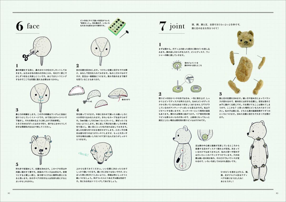 f:id:mojiru:20200923090436j:plain