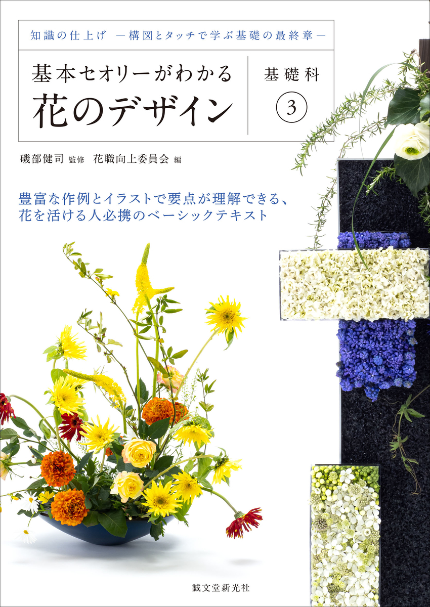 f:id:mojiru:20200923093609j:plain
