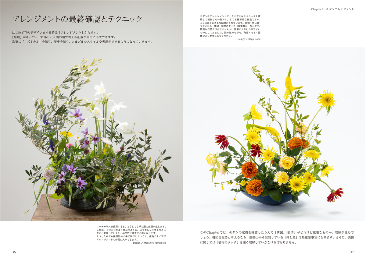 f:id:mojiru:20200923093633j:plain