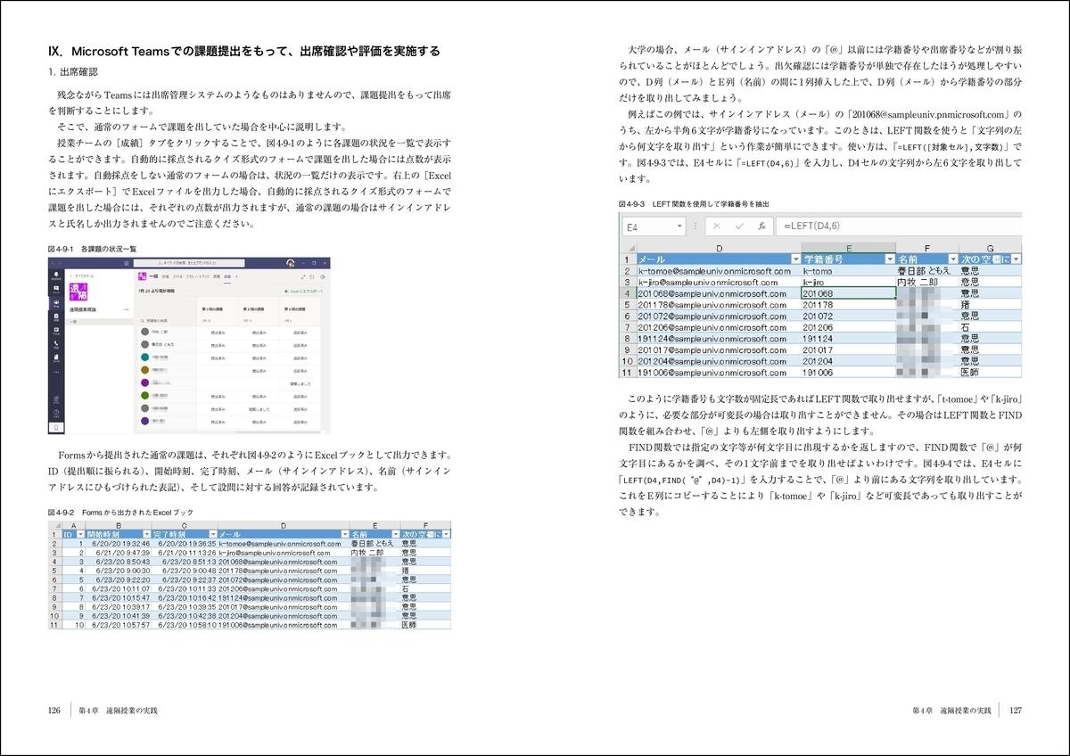 f:id:mojiru:20200924111640j:plain