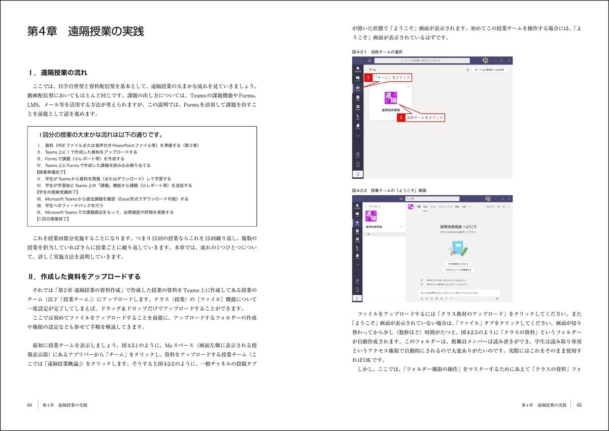 f:id:mojiru:20200924112538j:plain