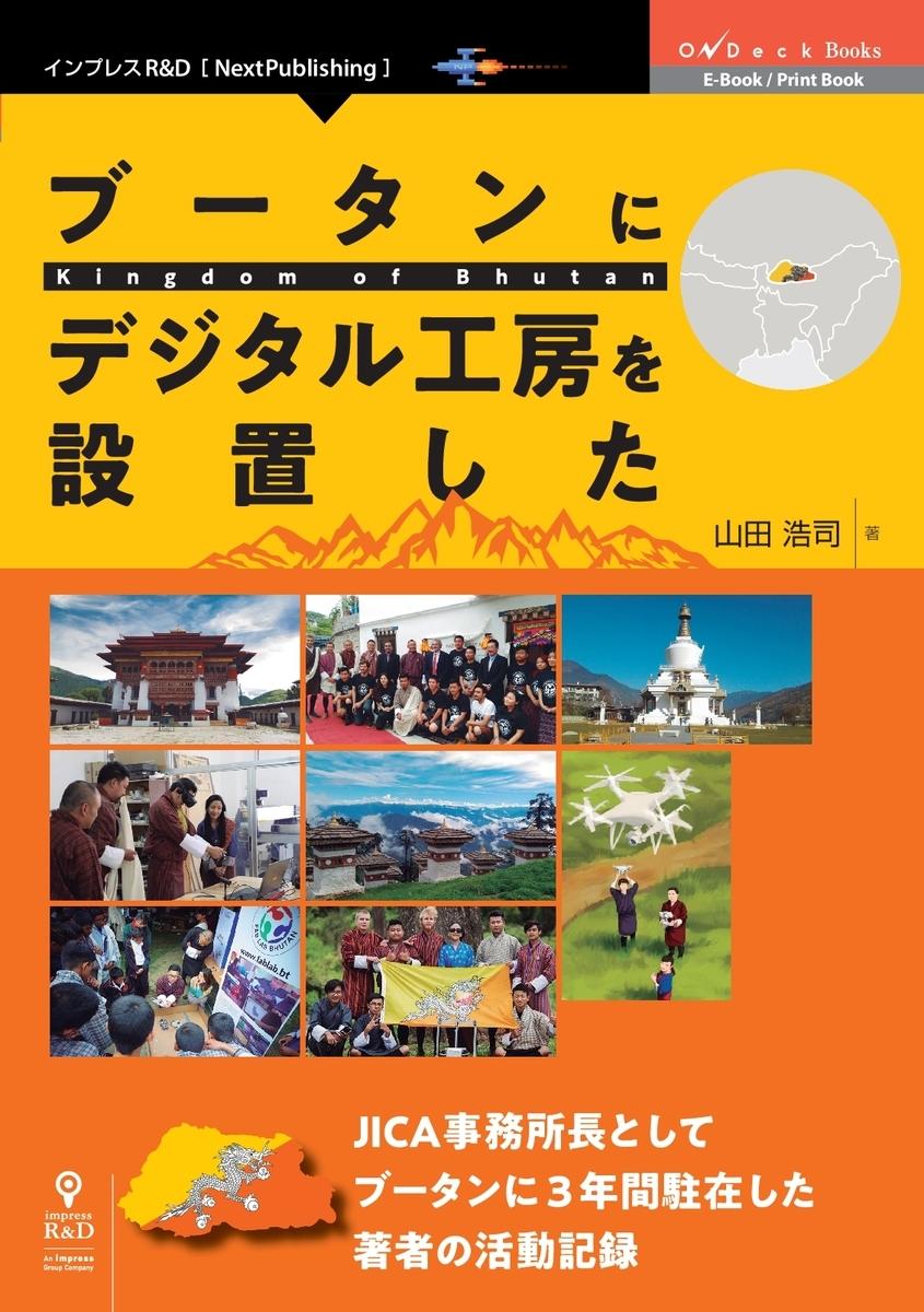 f:id:mojiru:20200924122036j:plain