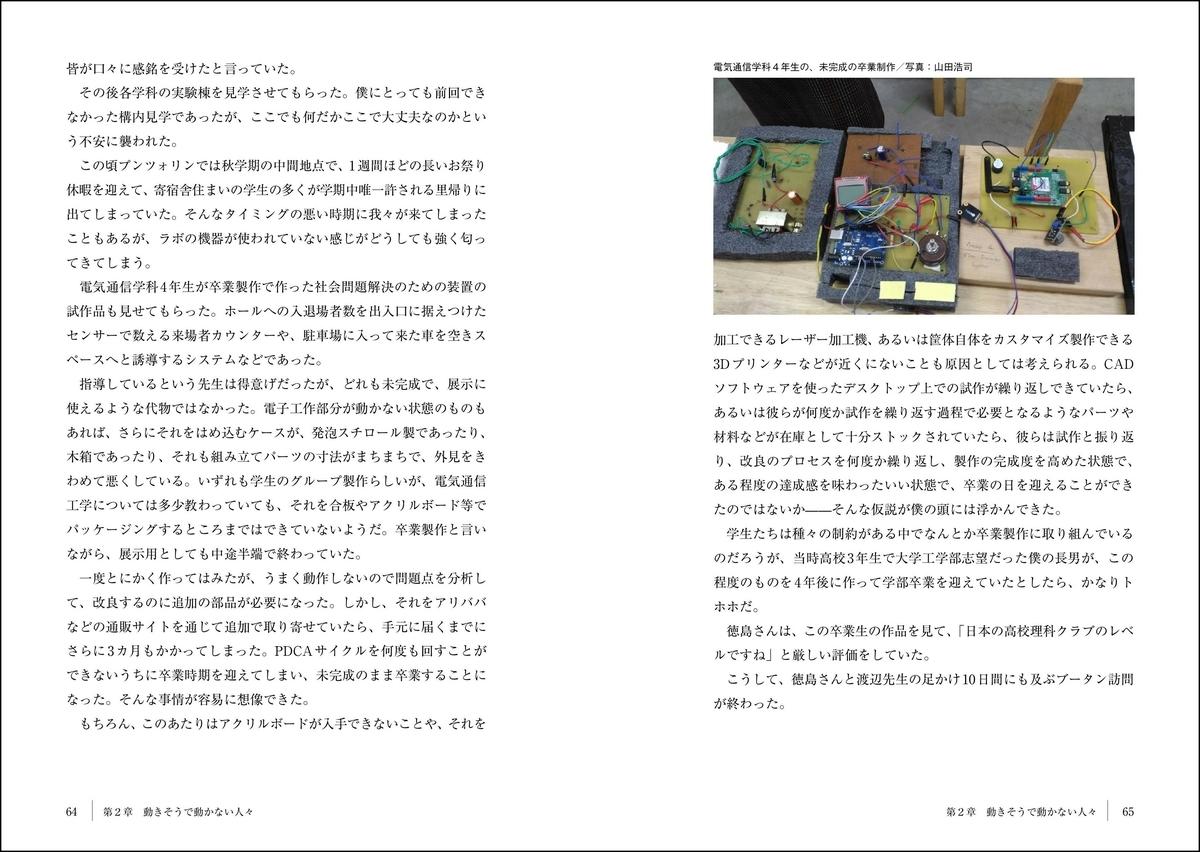 f:id:mojiru:20200924122431j:plain