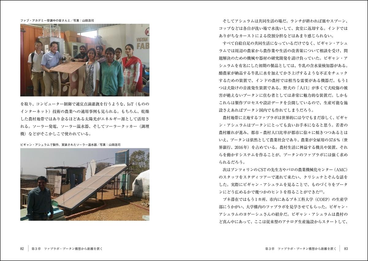 f:id:mojiru:20200924122824j:plain