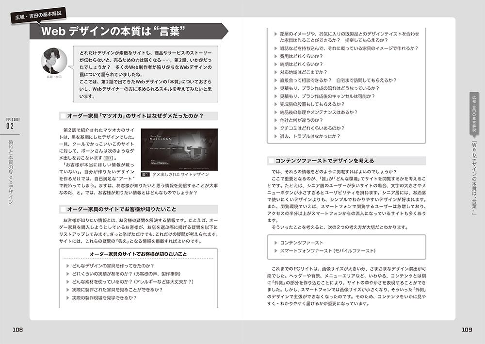 f:id:mojiru:20200924131853j:plain