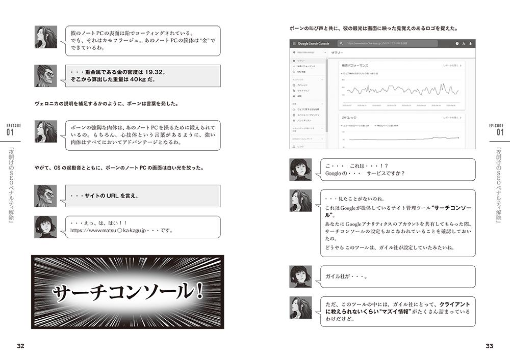 f:id:mojiru:20200924132156j:plain