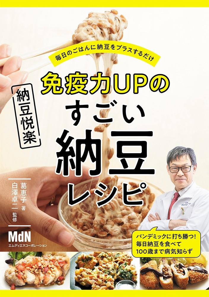 f:id:mojiru:20200924133836j:plain