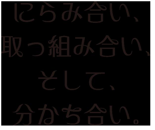 f:id:mojiru:20200925085916p:plain