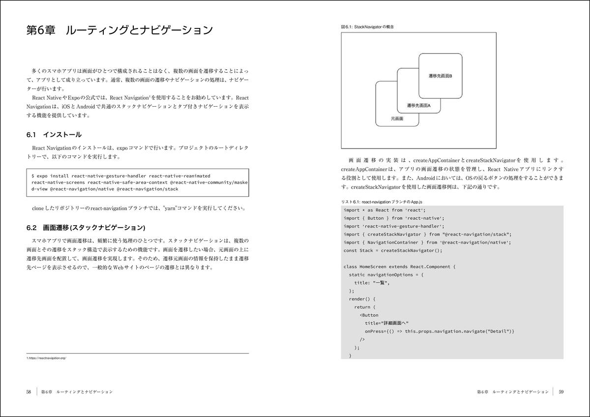 f:id:mojiru:20200926100126j:plain
