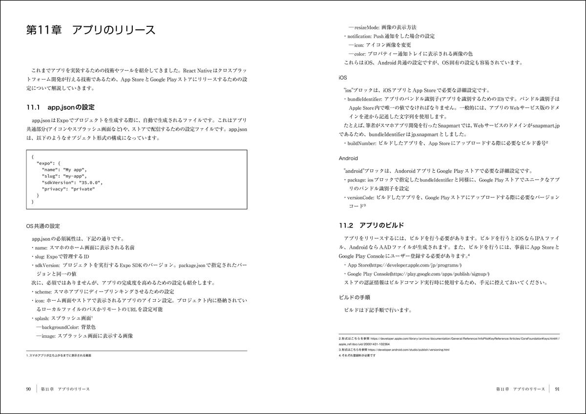f:id:mojiru:20200926100205j:plain