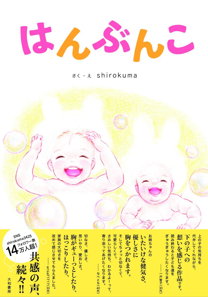 f:id:mojiru:20200926101426j:plain