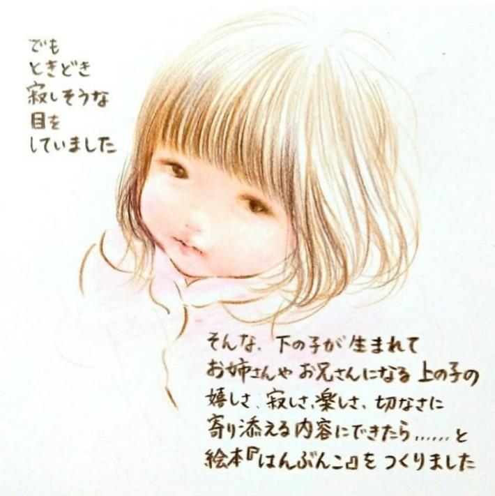 f:id:mojiru:20200926101454j:plain
