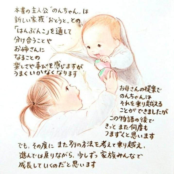 f:id:mojiru:20200926101457j:plain
