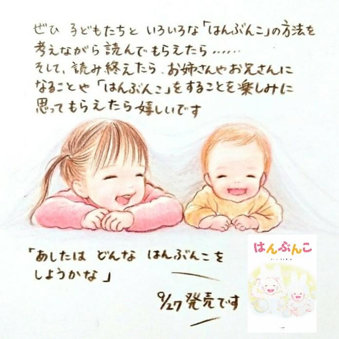 f:id:mojiru:20200926101518j:plain