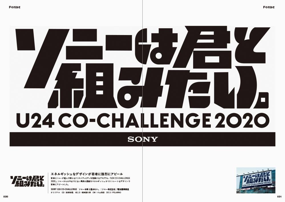 f:id:mojiru:20200929080002j:plain