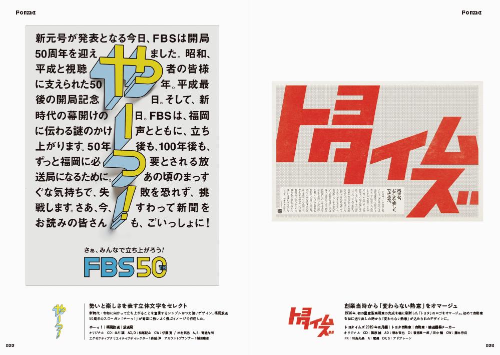 f:id:mojiru:20200929080009j:plain