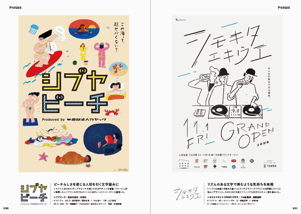 f:id:mojiru:20200929080013j:plain