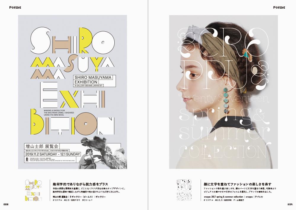 f:id:mojiru:20200929080021j:plain