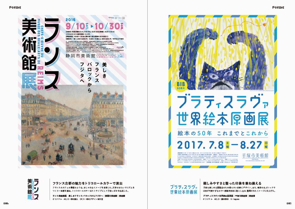 f:id:mojiru:20200929080029j:plain