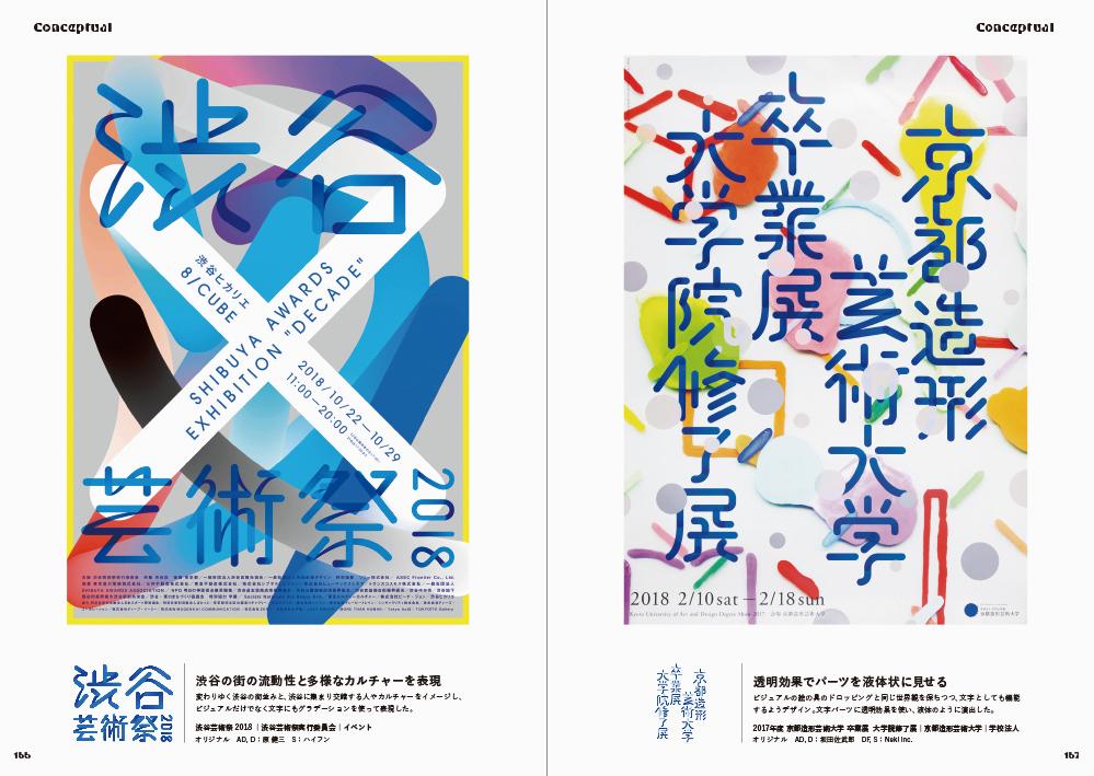 f:id:mojiru:20200929080032j:plain