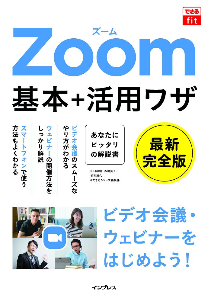f:id:mojiru:20200929093757j:plain
