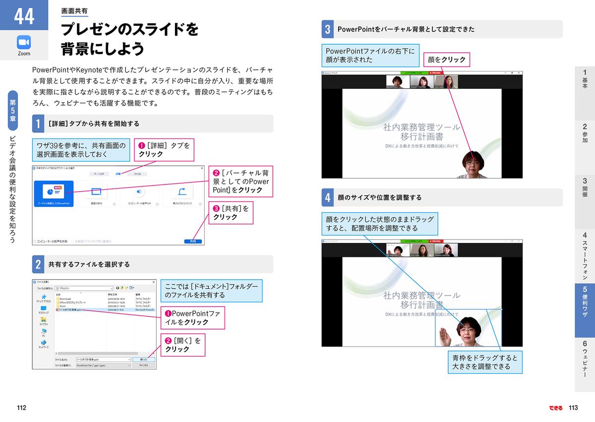f:id:mojiru:20200929093820j:plain
