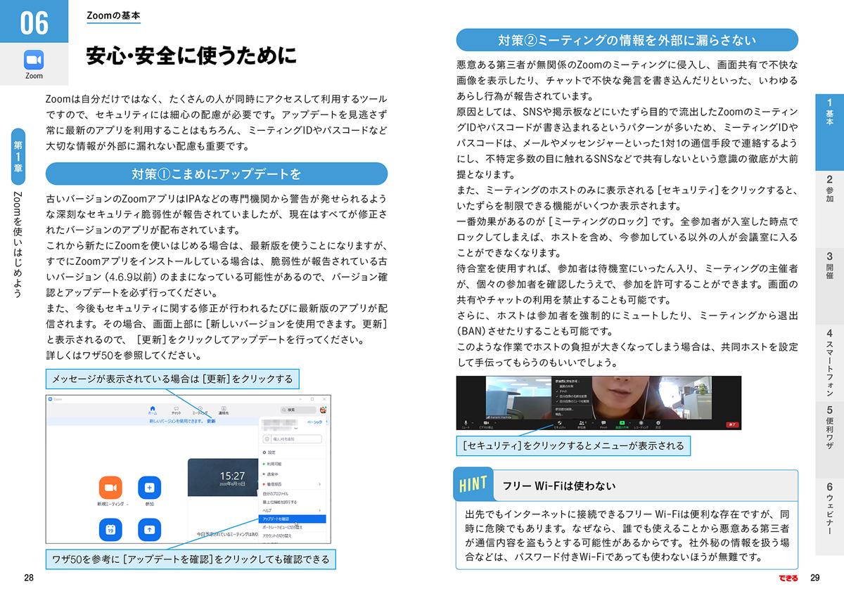 f:id:mojiru:20200929093842j:plain
