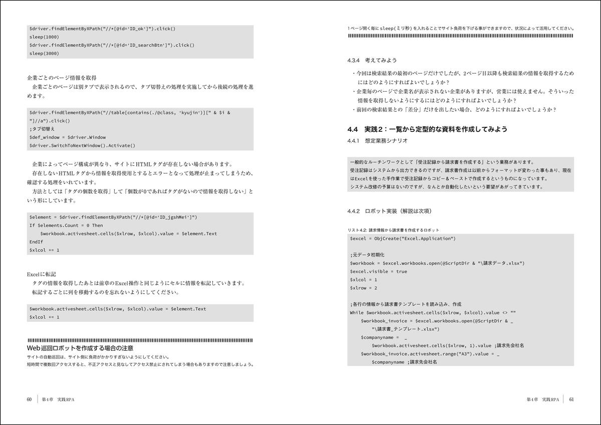 f:id:mojiru:20200930084159j:plain