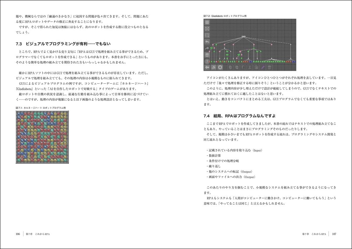f:id:mojiru:20200930084220j:plain