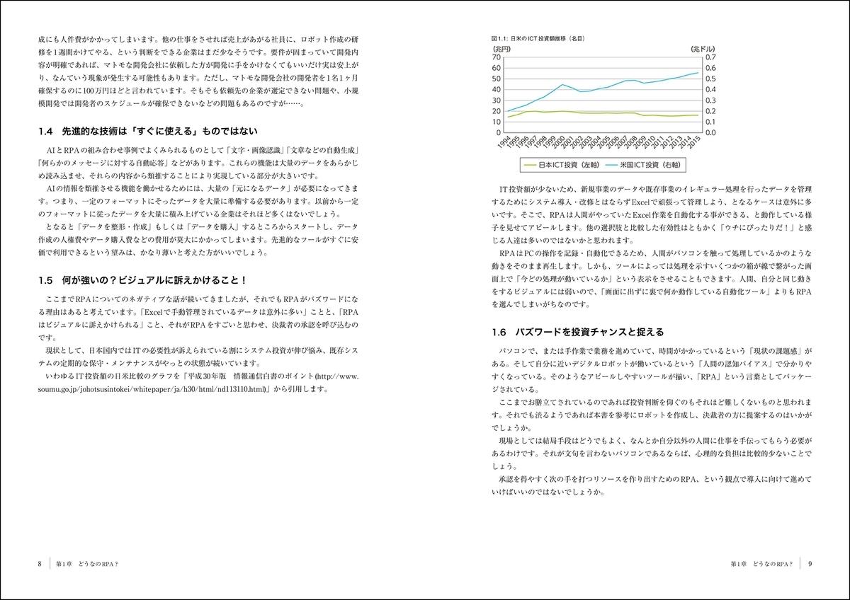f:id:mojiru:20200930084708j:plain
