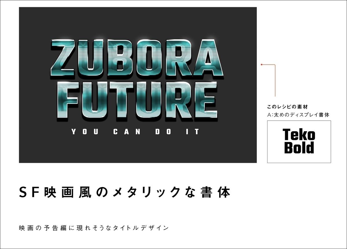 f:id:mojiru:20200930085914j:plain