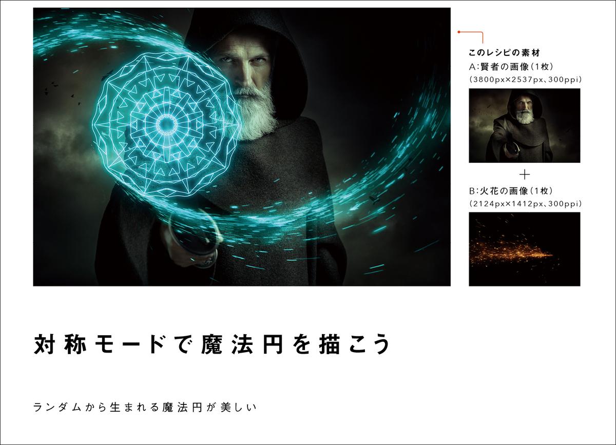 f:id:mojiru:20200930085936j:plain