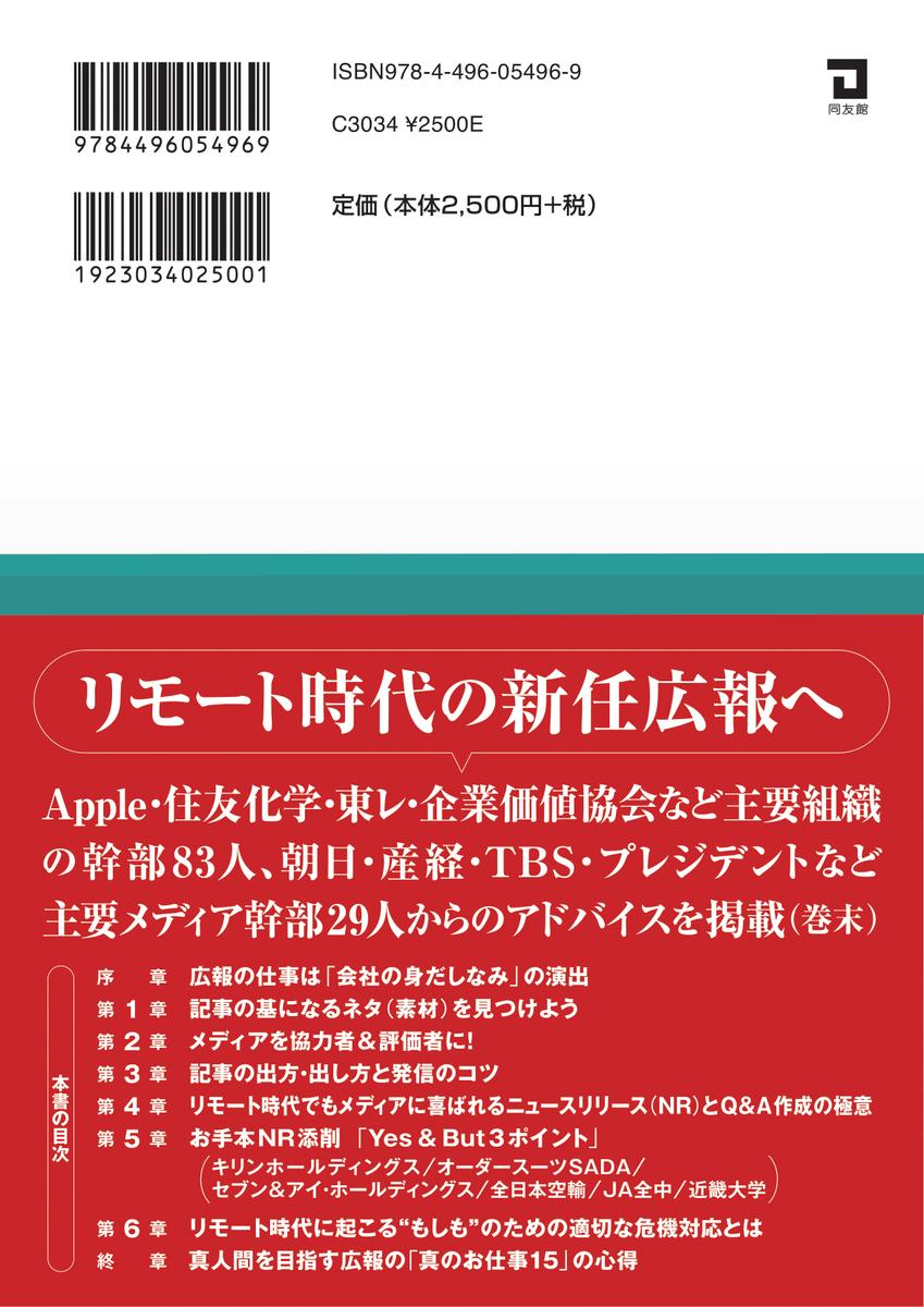 f:id:mojiru:20201001094641p:plain