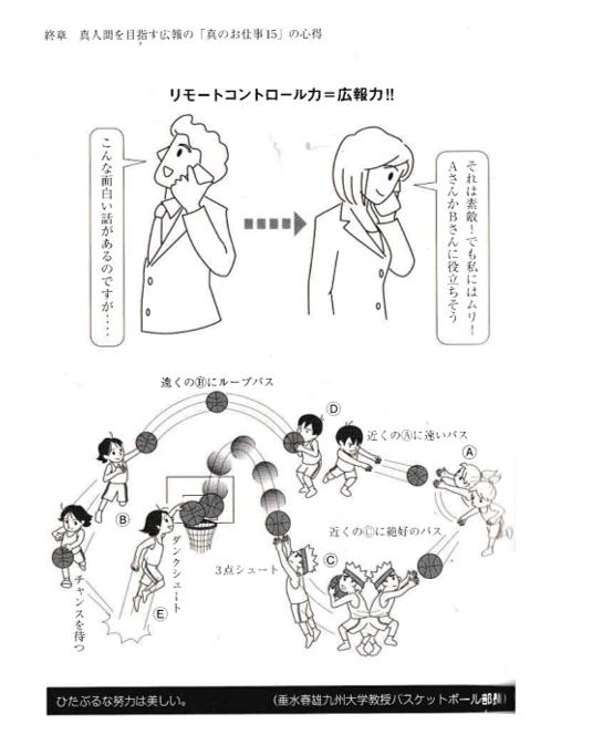 f:id:mojiru:20201001094651p:plain