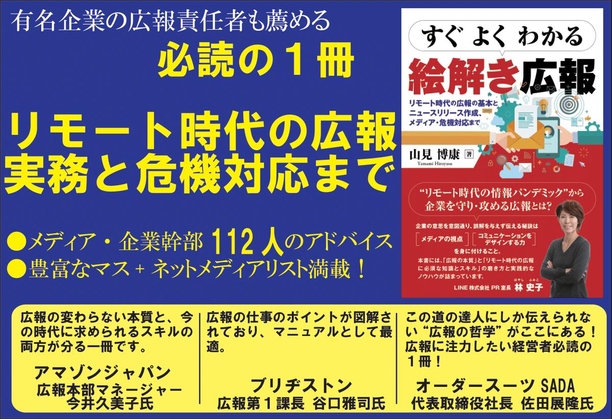 f:id:mojiru:20201001094700p:plain