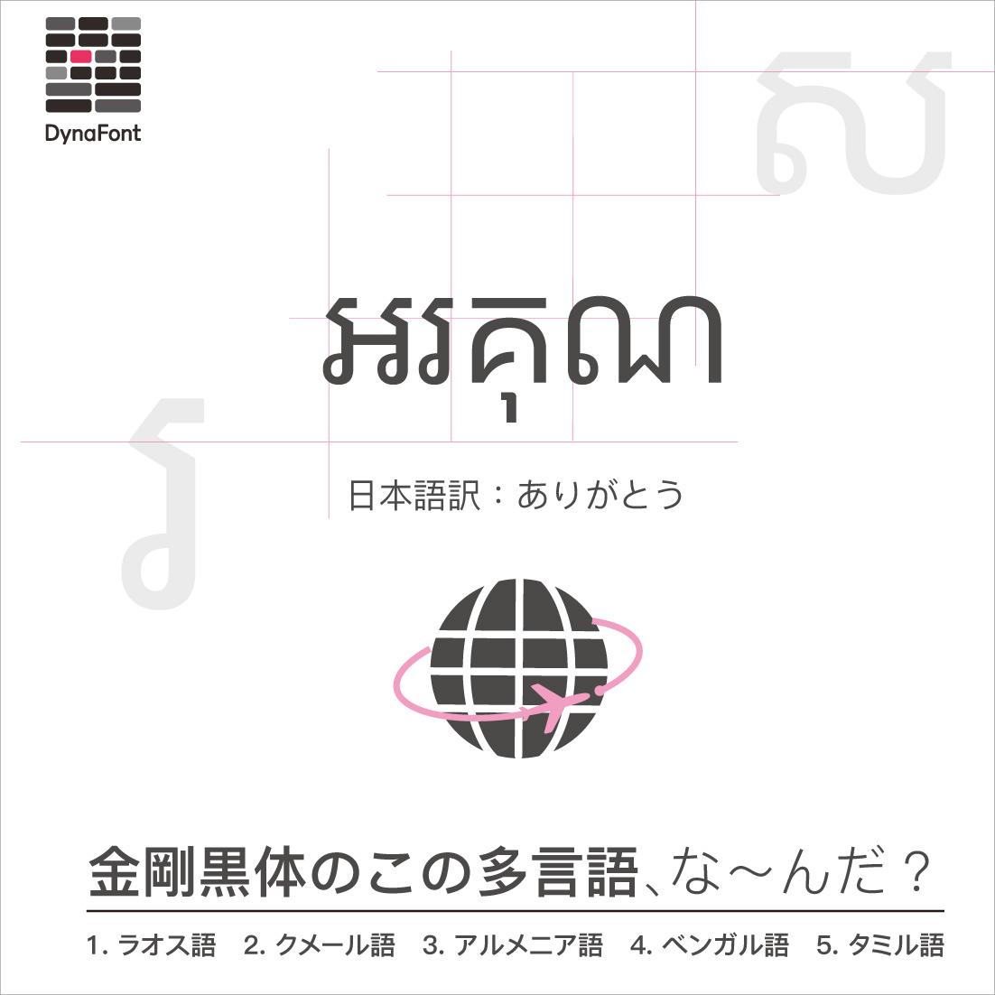f:id:mojiru:20201001153926j:plain