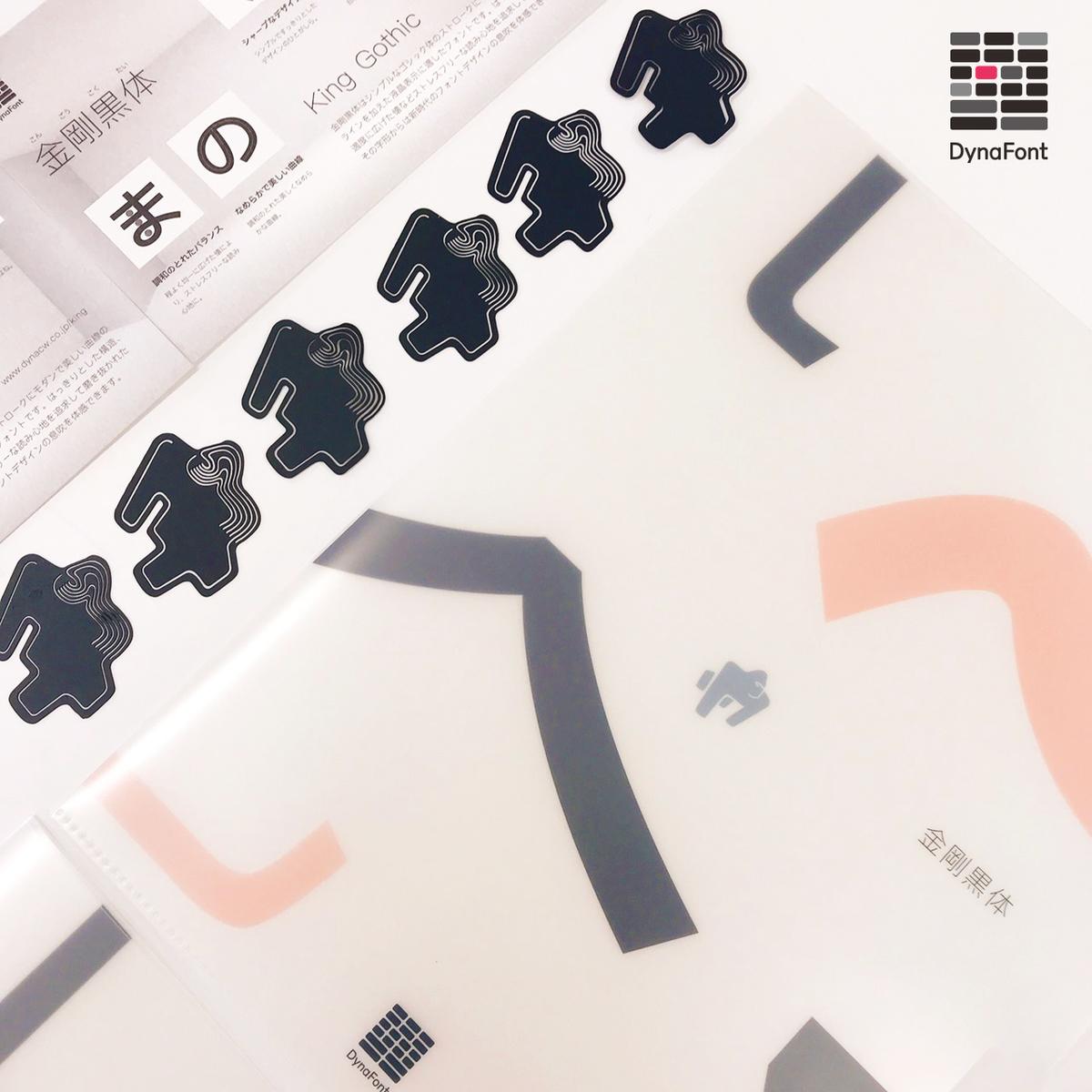f:id:mojiru:20201001153930j:plain