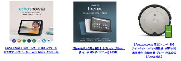 f:id:mojiru:20201002084855p:plain