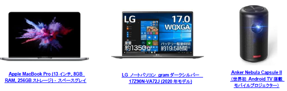 f:id:mojiru:20201002084857p:plain