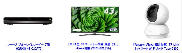 f:id:mojiru:20201002084905p:plain