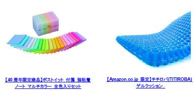 f:id:mojiru:20201002084919p:plain