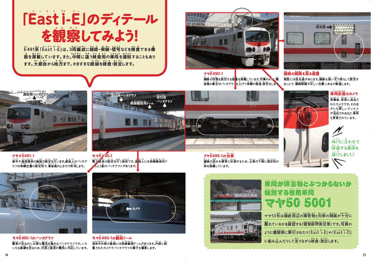 f:id:mojiru:20201002170704j:plain