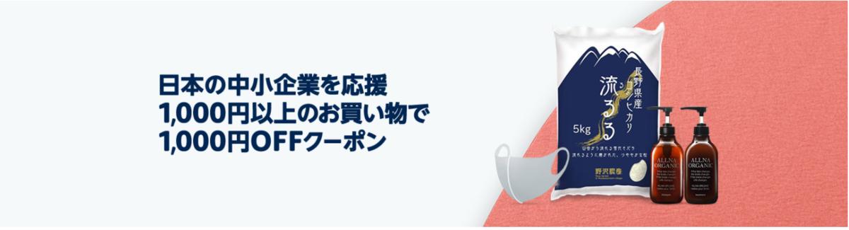 f:id:mojiru:20201003091025p:plain
