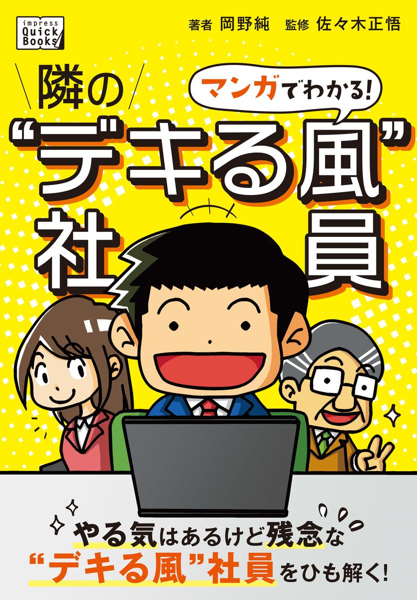 f:id:mojiru:20201003110513j:plain