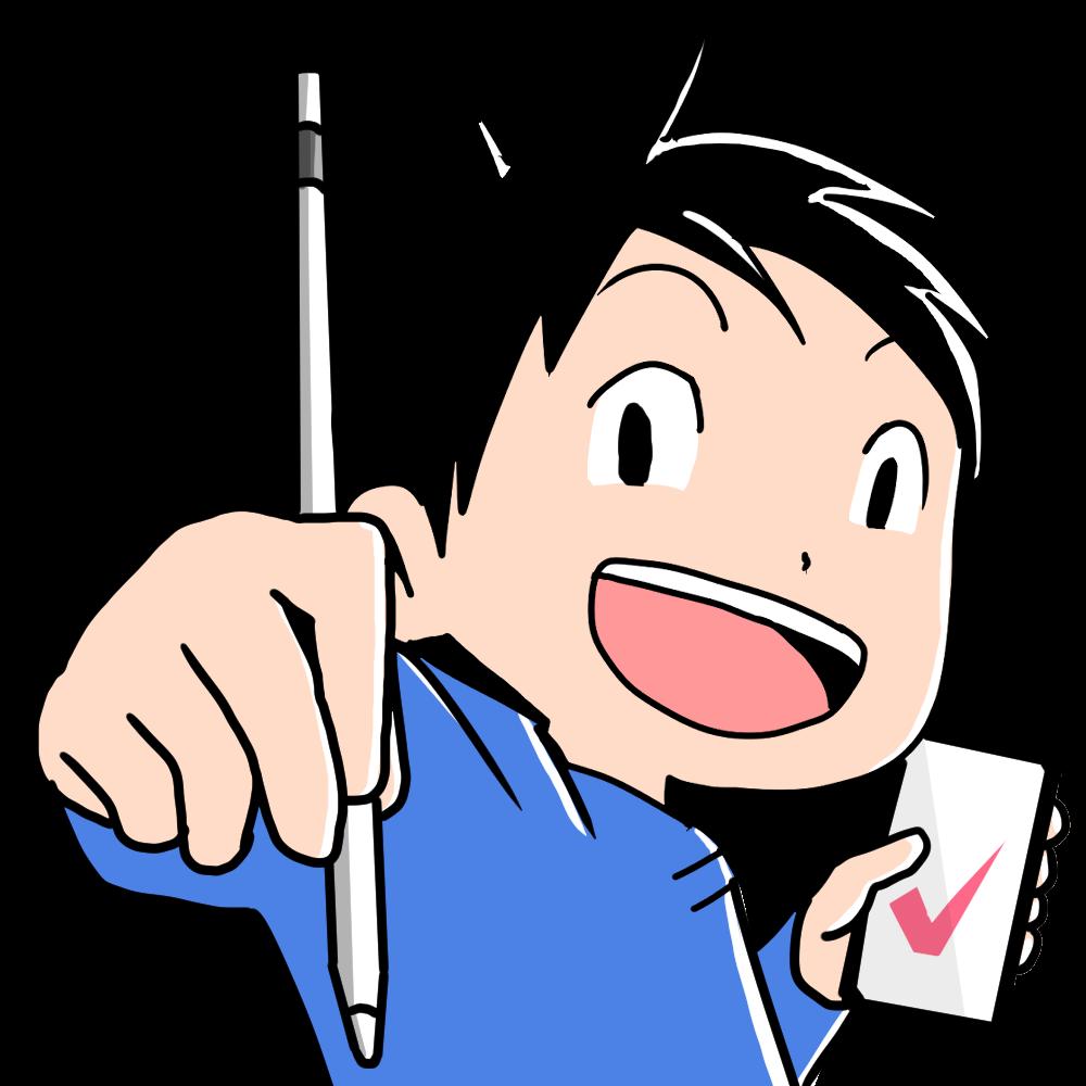 f:id:mojiru:20201003110537p:plain