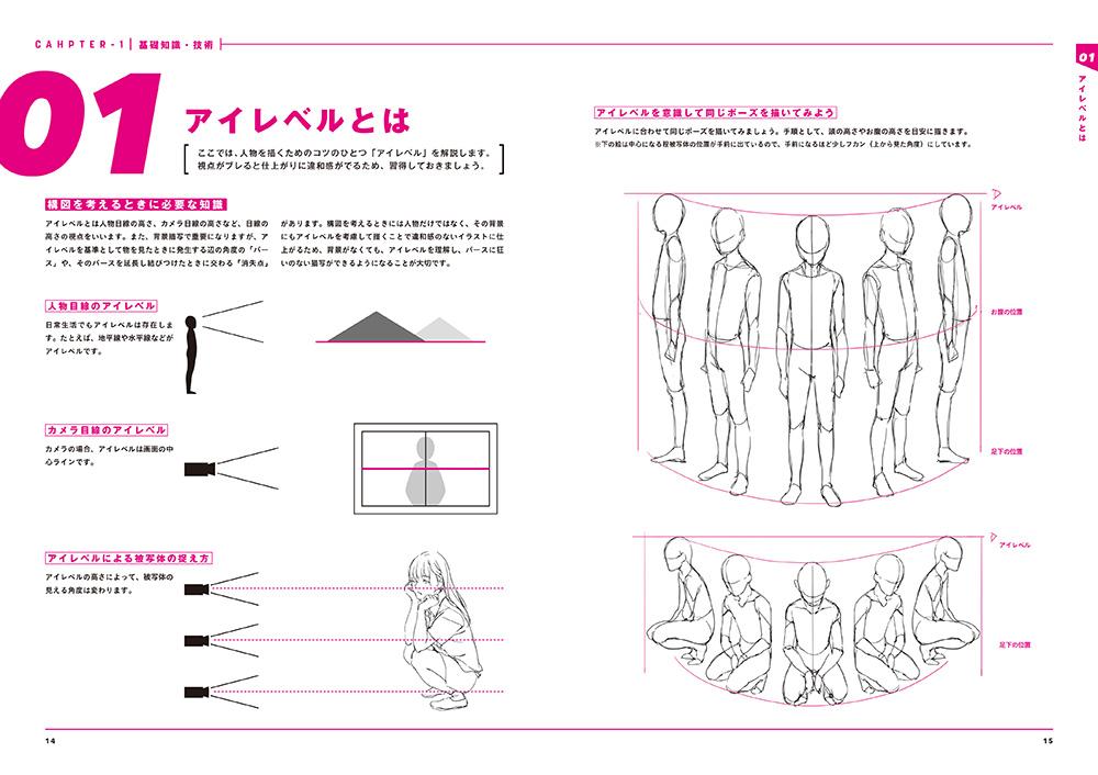 f:id:mojiru:20201003111553j:plain