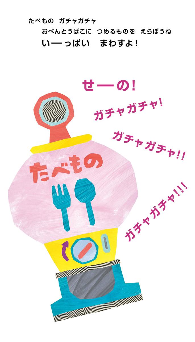 f:id:mojiru:20201005082137j:plain