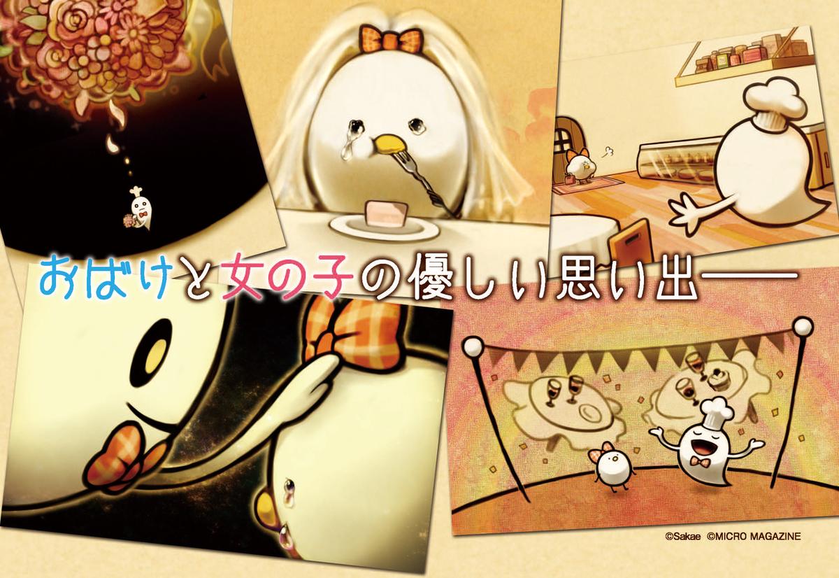 f:id:mojiru:20201005083443j:plain