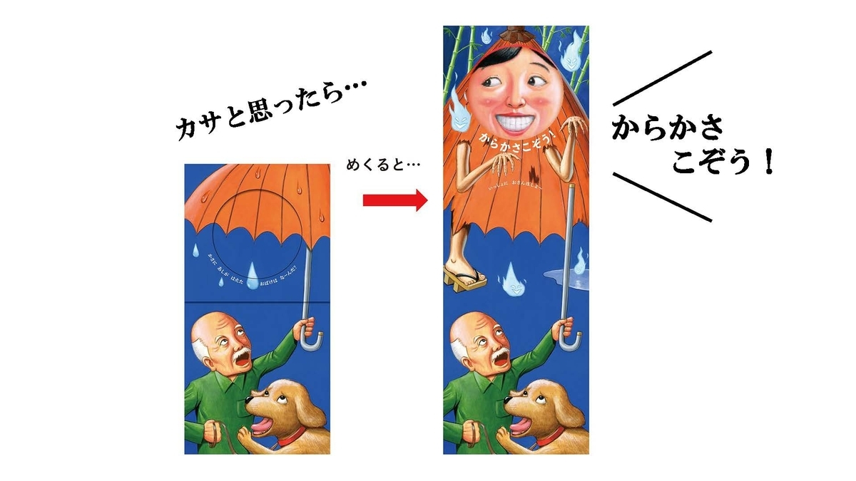 f:id:mojiru:20201005090018j:plain