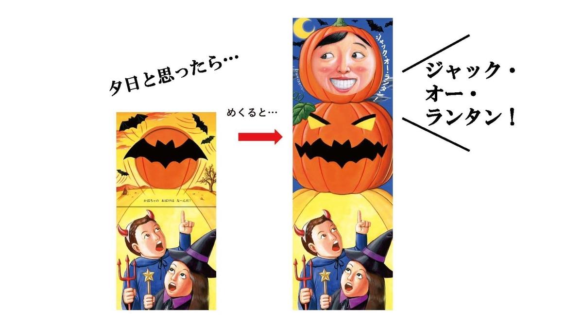 f:id:mojiru:20201005090022j:plain